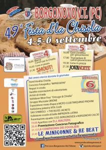 Chisola2015